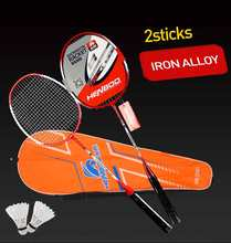 HENBOO Professional Badminton Racket Set Family Double Badminton Racket Titanium Alloy Lightest Durable Standard Badminton 2301(China)