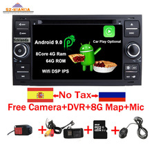 цена на Car Multimedia Player Android 9 GPS autoradio 2 Din 7 Inch For Ford Mondeo Focus Transit C-MAX S-MAX Fiesta Car DVD Player
