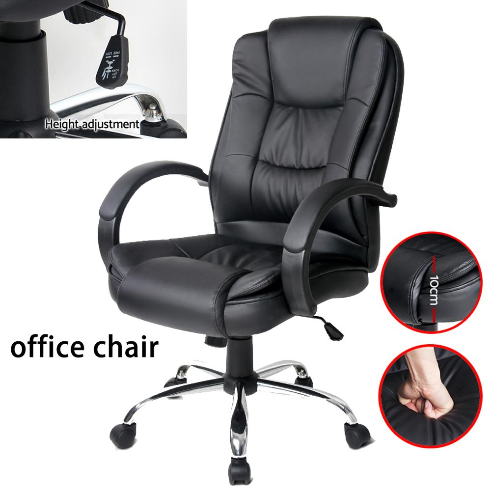 Office Chair Black Simple Stylish Adjustable Swivel Office Chair High Back Seat Built-in Lumbar Support Premium PU Leather