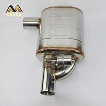 Автомобильные аксессуары xhaust труба пульт дистанционного управления