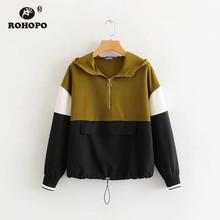 ROHOPO Ladies Patchwork Hooded Pullover Black Hoodies Lace Up Hem Autumn Woman Sweatshirt #HY8687 lace up solid hooded sweatshirt