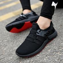 Мужская прогулочная обувь Magmur Runner, кроссовки на платформе, спортивные уличные кроссовки Ultras ZX 4D Nite, дизайнерские кроссовки Kanye Boost