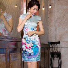 2019 Sale Vestido De Debutante The New Wholesale Women's Cheongsam Improved Qipao Dress Short Silk Split Restoring Ancient Ways(China)