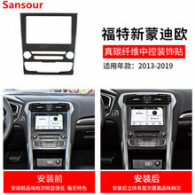 Sansour Carbon Fiber Car Center GPS Navigation Decoration Frame Cover Interior Stickers Accessories For Ford Mondeo 2013-2019(China)