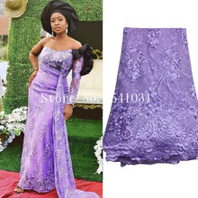 2020 High Quality African Lace Fabric Dusty Pink French Net Embroidery Tulle Lace Fabric For Nigerian Wedding Party Dress M3165