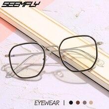 Seemfly Polygonal Anti Blue Light Sunglasses