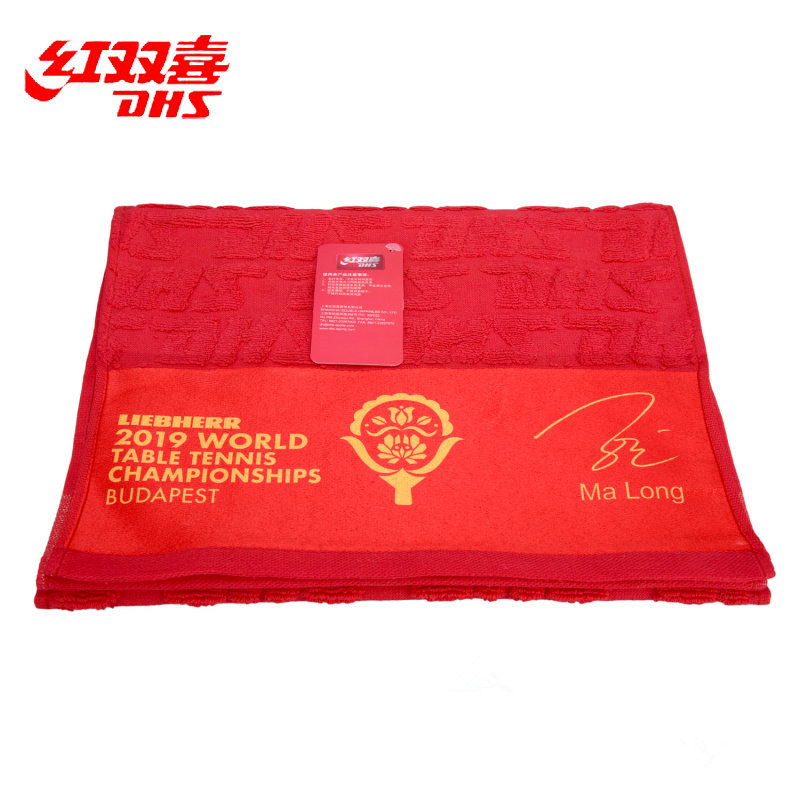 DHS Table Tennis Towel 2019 World Table Tennis Championships 100% Cotton Sport Gym Multi-purpose Ping Pong Towel
