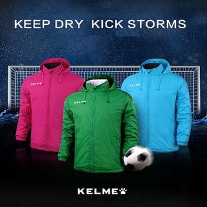 Image 4 - KELME Mens Hidden Hoodie Jacket Autumn Football Sports Training Jacket  Windproof And Waterproof  Outdoor Tracksuit K15S604