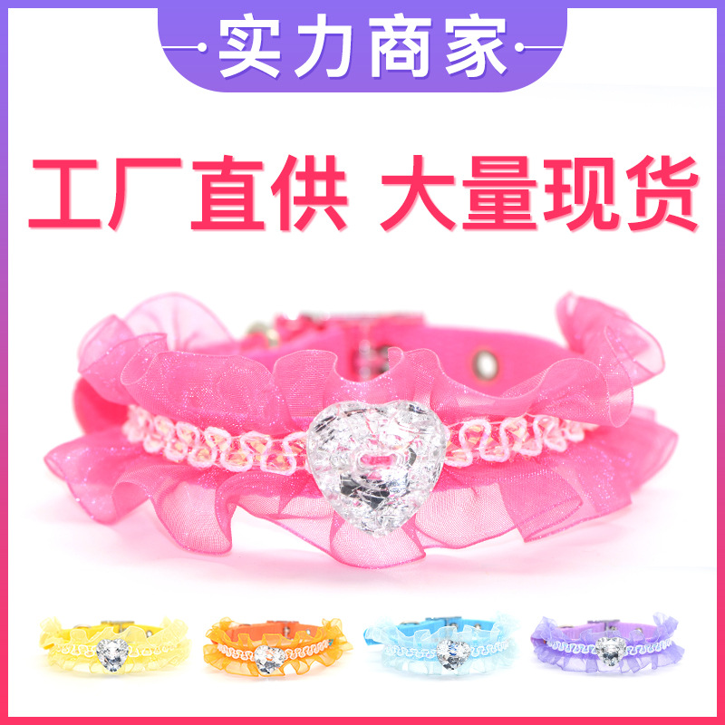 Pet Lace Single Neck Ring Fashion Traction Pet Collar Gou Sheng Dai Special Offer Pet Dog Collar