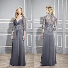 Роскошный серый для матери невесты платья с бисером присборенное