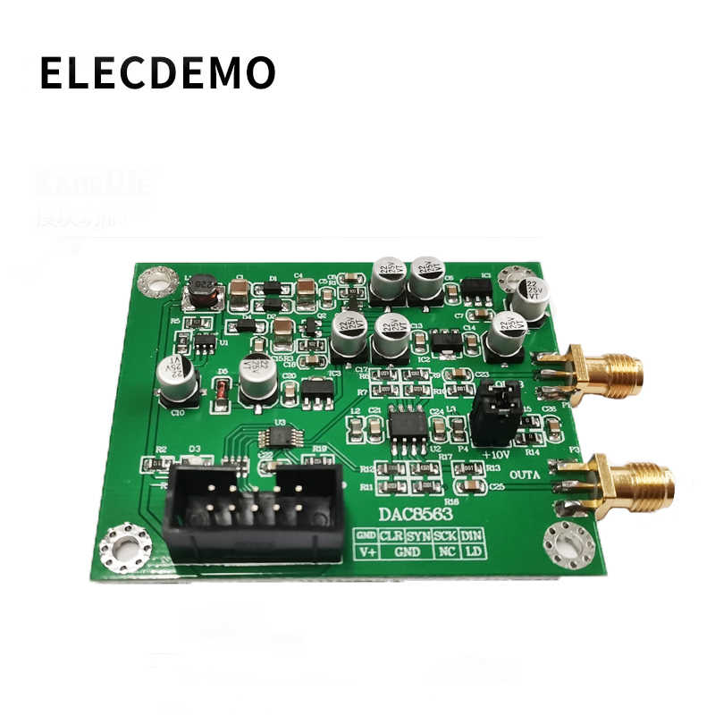 وحدة الحصول على البيانات الرقمية إلى وحدة تحويل تناظرية DAC8563 بجهد مزدوج 16 بت DAC قابل للتعديل ± 10 فولت
