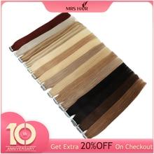 MRSHAIR 100g 40pcs קלטת שיער טבעי הרחבות מכונת רמי שיער על קלטת Pu עור הערב חלק שיער טבעי
