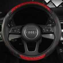 Углеродное волокно кожа Чехол рулевого колеса автомобиля 38