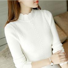 Трикотажные женские пуловеры новинка осень/зима 2020 Корейская