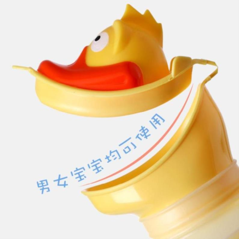 Children Urinal Male Car Mounted Portable Child Pee Connected Bedpan New Style Into Urine Maker BOY'S WOMEN'S Business Trip Auto