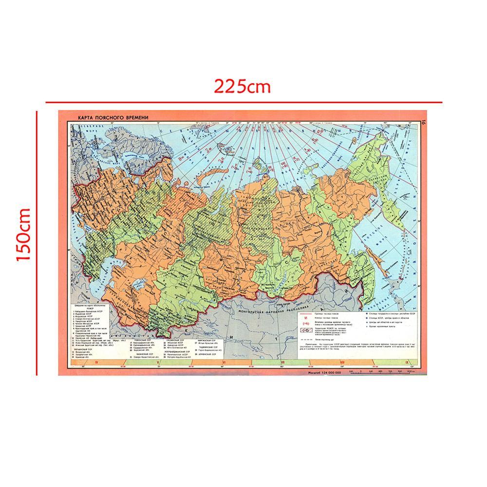 150x225см карта россии офис украшения карты нетканые водонепроницаемые карты