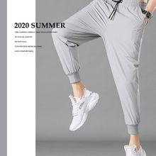 Men's Summer Light Nine Points Ice Silk Pants Loose Casual Nine Points Fashion Brand All-match 9 Points Casual Pants