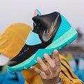 Мужские баскетбольные кроссовки с высоким берцем  износостойкие баскетбольные кроссовки для активного отдыха  спортивные армейские ботин...