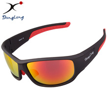 Polarized Sunglasses TR90 Men's Women's Cool Outdoor Driving Fishing Wind-proof