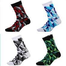 Cycling-Socks Bike Compression Road Racing Outdoor Women Brand New
