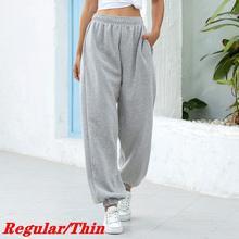 Calças largas femininas cinza para corrida, calças largas de cintura alta para mulheres