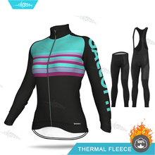 New Women Cycling Clothing Long Sleeve Winter Bicycle Jersey Set Female MTB Ropa Ciclismo Girl Road Bike Thermal Fleece Wear Kit wosawe soft thermal fleece cycling jersey long sleeve mtb bike bicycle shirt road cycling autumn winter sports wear