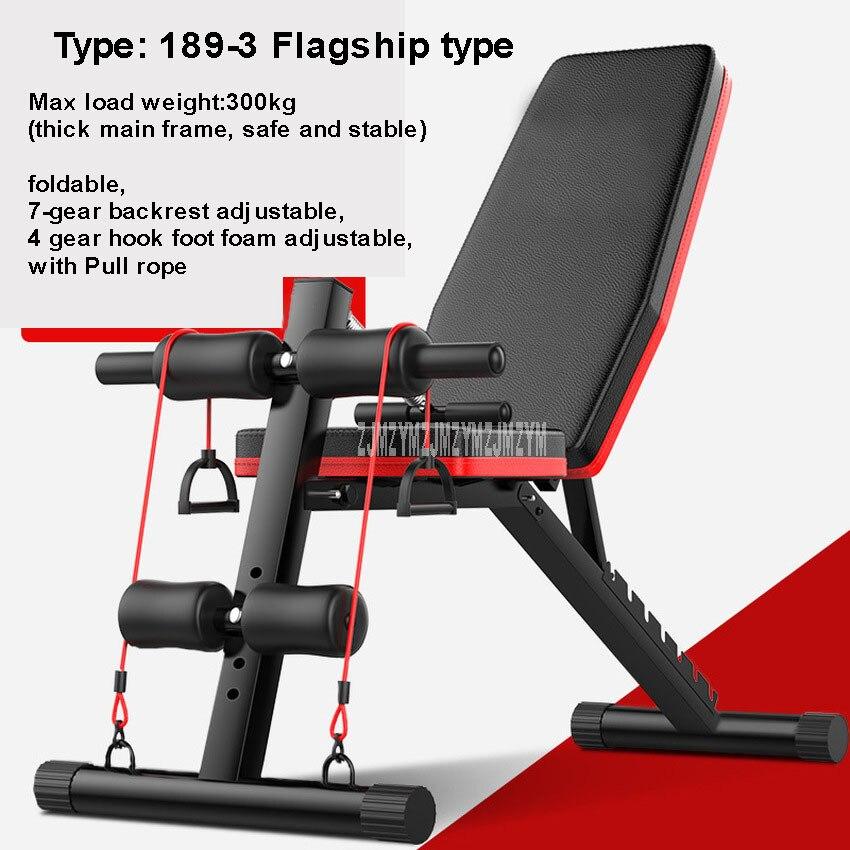 Nouveau banc d'haltères pliable multifonctionnel 7 dossier de vitesse s'asseoir AB banc de Fitness Abdominal équipement d'entraînement d'haltérophilie - 3