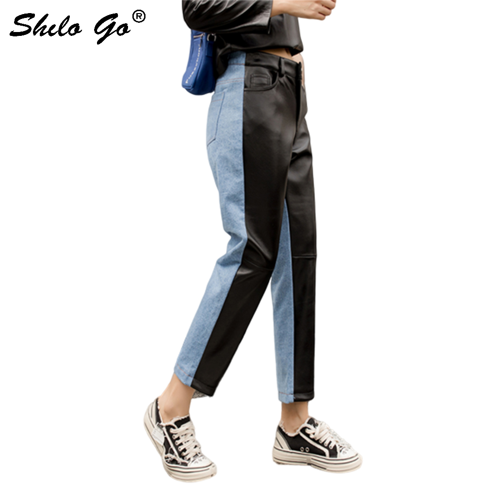 Genuine Leather Pants Color Block Cut-and-Sew Denim Panel Single Button Sheepskin Straigh Pants Women Autumn Winter Trousers