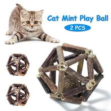 Purchase 2PCS Cat Mint Play Ball Catnip Ball Handmade Woven Wooden Scorpion Cat Sports Toys Pet Exercise Stress-relieving Supplies offer