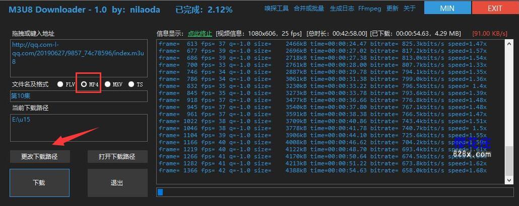 pc端m3u8格式视频下载器:M3U8 Downloader,可自动转换格式 配图 No.2