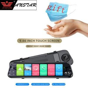 Зеркало заднего вида Anstar, 9,66 дюйма, 4G, Android 8,1, 1080P, Wi-Fi, ADAS, GPS