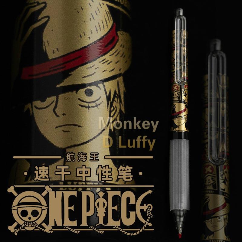 1PC One Piece Series Gel Pen0.5mm Black Ink Munch D Luffy Quick-drying Pen Cartoon Stationery School Supplies