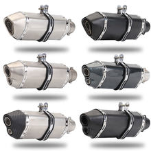 51mm Universal RIGHT & left Escape moto Motorcycle Exhaust Pipe Muffler For RC390 Z800 GSXR750 TMAX530 z400 R3 R25 CBR500 Z1000