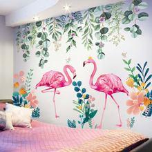 Фламинго Животные наклейки на стену diy растительные листья