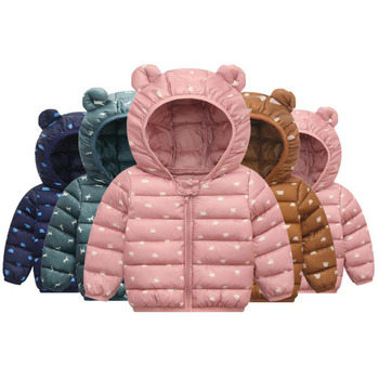 New 2020 Winter Baby Infant Warm Coat Boys Girls Cotton Jacket Outwear Fashion Children Cotton-padded Cartoon Ear Hoodies цена 2017
