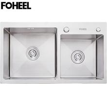 FOHEEL Kitchen Sink Double bowl Kitchen Sink Drain Basket And Drain Pip Rectangular  Stainless Steel