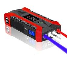 Car Jump Starter Emergency Start-up Charger External Battery 20000mAh 4 USB Power