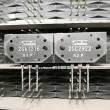 30 шт/лот оригинал sanken все серии биполярный транзистор распределительный