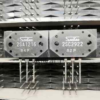 30PCS/lot Original SANKEN All series Bipolar Transistor-Bipolar Junction Transistor (BJT) PNP Audio Amplfier free shipping - DISCOUNT ITEM  13 OFF Electronic Components & Supplies