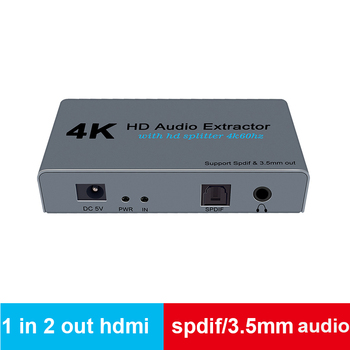 Audio Adapter HDMI Audio Extractor HDMI 1X2 Converter SPDIF RCA 3.5mm Jack Output with dc cable
