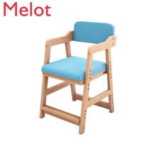 Children's Study Chair Adjustable Lifting Student Desk Correction Sitting Posture Chair Backrest Seat Stool Home