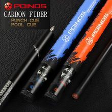 Cue-Stick-Kit Pool-Cue Bullet-Joint Carbon-Energy-Shaft 147cm Break Black-Maple POINOS