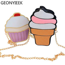2020 Cute Ice Cream Cupcake Women Bag PU Leather Small Chain