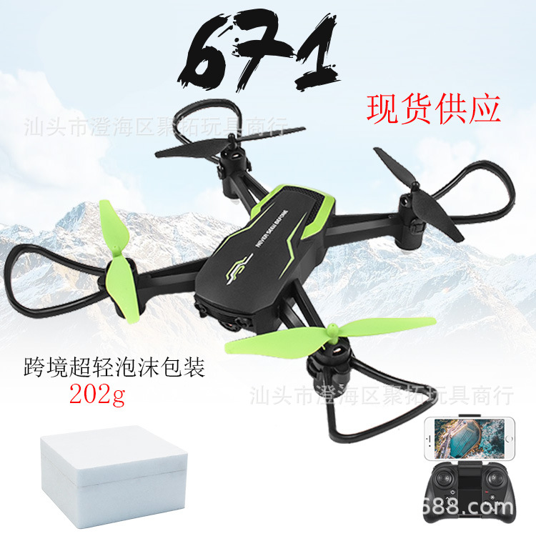 671 Pressure Set High Unmanned Aerial Vehicle WiFi High-definition Aerial Photography Quadcopter Real-Time Image Transmission Re