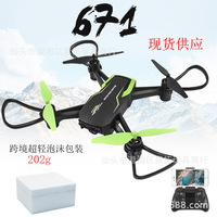 671 Pressure Set High Unmanned Aerial Vehicle WiFi High definition Aerial Photography Quadcopter Real Time Image Transmission Re|  -