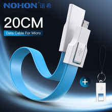 NOHON Micro USB Cable For Samsung Galaxy S7 S6 Edge Xiaomi Redmi 7A Fast Charging Data Sync Short Power Bank Huawei LG