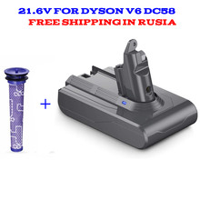 4800mAh Upgrade Replacement Battery for Dyson V6 Li-ion Vacuum Cleaner SV03 SV05 SV06 SV07 SV09 DC62 DC58 DC59 DC61 DC72 DC74