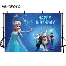 Custom Frozen Icee Queenn Princess Annaa Birthday Backdrop Baby Photography Studio Backdrop Professional Photo booth fotografia(China)
