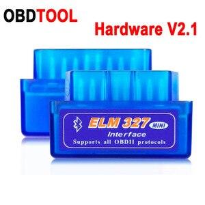 Image 3 - 10 sztuk V2.1 V1.5 MINI ELM327 Bluetooth ELM 327 wersja 1.5 z PIC18F25K80 Chip OBD2 / OBDII dla androida Torque samochodowy skaner kodów usterek