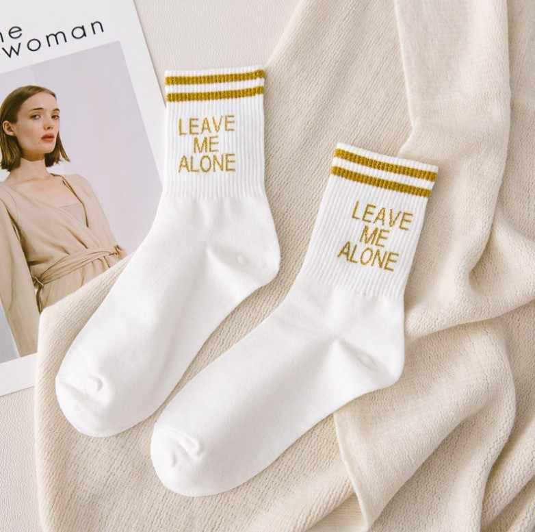 秋冬おかしい私だけで残し靴下女性綿かわいいソックスロング手紙原宿靴下女性厚く暖かいきらめきの手紙